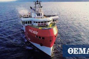Προς τα τουρκικά παράλια πλέει το Oruc Reis - Δεν ανανεώθηκε η NAVTEX από την Άγκυρα