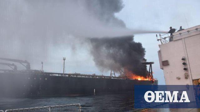 Σρι Λάνκα: Ένας νεκρός από την πυρκαγιά σε ελληνόκτητο τάνκερ - Πέντε Έλληνες πάνω στο πλοίο