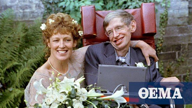 Στίβεν Χόκινγκ: Νέες αποκαλύψεις για την ερωτική ζωή του - «Ήμουν σκλάβα του επί 20 χρόνια»