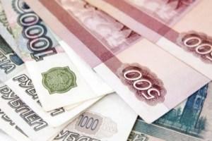 Το ευρώ ξεπέρασε τα 92 ρούβλια
