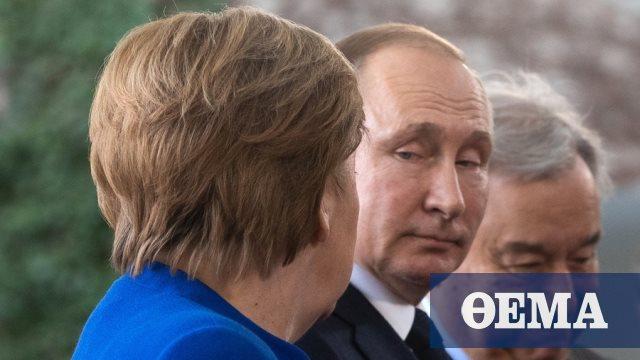 Υπόθεση Ναβάλνι: H «G7» καλεί τη Μόσχα να οδηγήσει τους δράστες της δηλητηρίασης ενώπιον της δικαιοσύνης