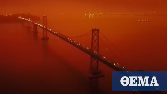 Φωτιές στην Καλιφόρνια: Σαν Φρανσίσκο όπως... «Blade Runner 2049» - Δείτε το βίντεο που θυμίζει... Αποκάλυψη