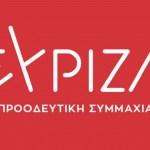 ΣΥΡΙΖΑ για διάγγελμα Μητσοτάκη: Βγήκε σήμερα με θράσος να πει πως «εάν χάσουμε θα φταίτε εσείς»