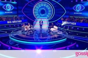 Big Brother: Αυτός ο παίκτης αποχώρησε - Πήρε την κούπα του κι έφυγε!