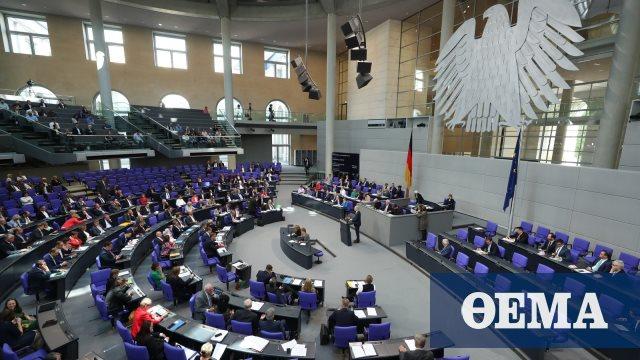 DW: Στη γερμανική Βουλή έφτασε το θέμα της Μόριας - Απορρίφθηκε αίτημα υποδοχής των προσφύγων
