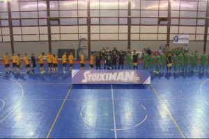 Stoiximan Futsal Super League: Εύκολα ΑΕΚ, Παναθηναϊκός και Δούκας