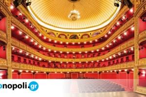 Δημοτικό Θέατρο Πειραιά: «Ασφαλώς θέατρο» με πλούσιο πρόγραμμα εκδηλώσεων - Monopoli.gr