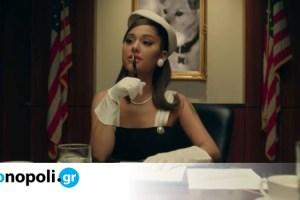 Η Ariana Grande...πρόεδρος των ΗΠΑ!