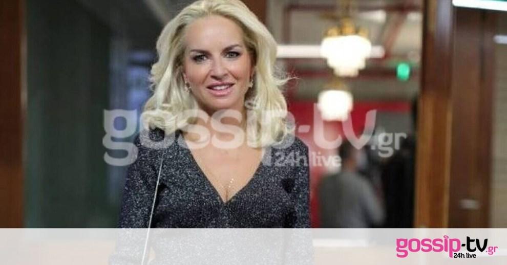 Μπεκατώρου: Το απίθανο look που ανέδειξε ακόμη πιο πολύ την αδυνατισμένη σιλουέτα της