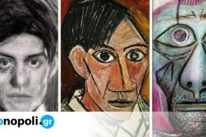 Πάμπλο Πικάσο: Η ζωή του σπουδαίου ζωγράφου μέσα από 10 αυτοπροσωπογραφίες του