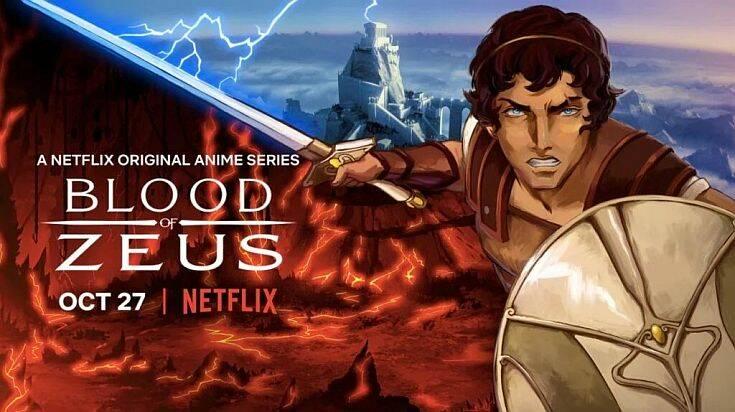 Blood of Zeus-Το Αίμα του Δία: Review 1ης Season (Χωρίς Spoilers)