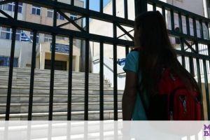 Kορονοϊός - 148 κλειστά σχολεία: Δείτε ΕΔΩ όλη την αναλυτική λίστα