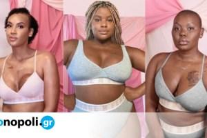 Rihanna Savage x Fenty: Γυναίκες που νίκησαν τον καρκίνο πρωταγωνιστούν στη νέα καμπάνια