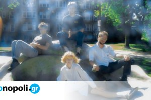 Slow Pulp: Κυκλοφόρησαν πρωτότυπο βίντεο κλιπ για το νέο τραγούδι τους «Track»