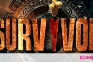 Survivor: Τα πρώτα casting - Οι ερωτήσεις που δέχτηκαν οι υποψήφιοι