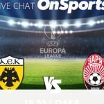 ΑΕΚ-Ζόρια: Live Chat η αναμέτρηση από το ΟΑΚΑ