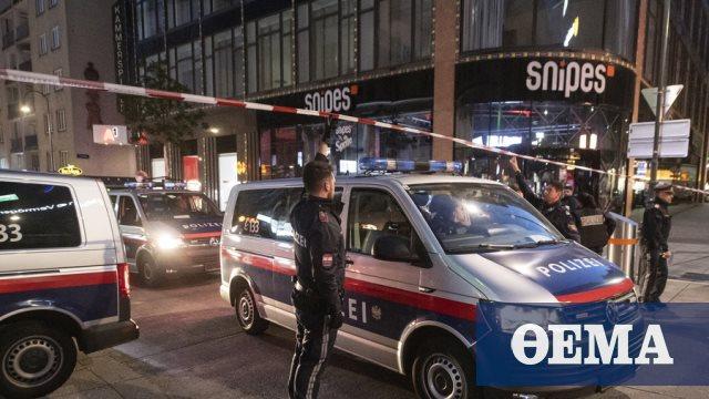 Επίθεση στη Βιέννη: Σε σοκ η Αυστρία - Περίπου 20.000 βίντεο ανέβηκαν στα social media