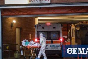 Ιταλία: Μεγάλη αύξηση των νεκρών από κορωνοϊό - 353 το τελευταίο 24ωρο