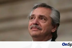 Ντιέγκο Μαραντόνα: Έξαλλοι με τον πρόεδρο! (Photos & Video)