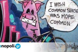 Οδηγός επιβίωσης για το ποδήλατο την πόλη: Τα αυτονόητα - Monopoli.gr