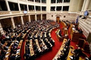 Στη Βουλή το θέμα της εισαγγελικής έρευνας κατά Τσίπρα, Κουτσούμπα & Βαρουφάκη
