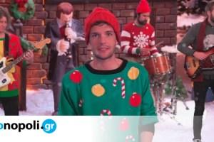 Το χριστουγεννιάτικο άλμπουμ των Killers επανακυκλοφορεί