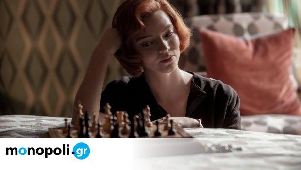 Τhe Queen's Gambit: Υπάρχουν στ' αλήθεια αυτά τα τρία ξενοδοχεία;