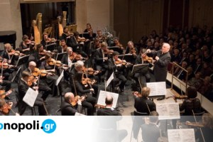 Megaron Online: Μία συναυλία από την Κρατική Όπερα του Βερολίνου μέσω δωρεάν live streaming
