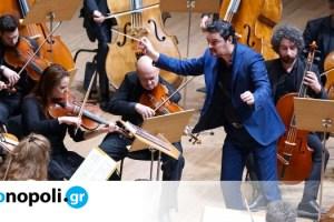 Megaron Online: Τρεις δωρεάν συναυλίες σε live streaming από το Μέγαρο Μουσικής