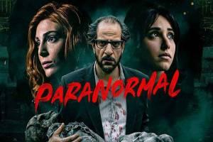 Paranormal: Review χωρίς spoilers