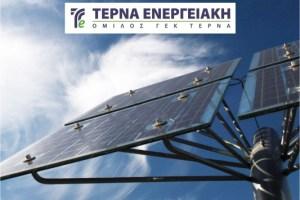 Tέρνα Ενεργειακή: Αύξηση κατά 14,6% παρουσίασαν οι ενοποιημένες πωλήσεις του 9μήνου