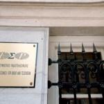 Βουλή: Αντιπαράθεση για την αξίωση παραίτησης του προέδρου του ΕΣΡ