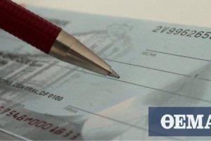 Καναδάς: Μυστηριώδης φιλάνθρωπος έστειλε δωροεπιταγές σε 400 κατοίκους