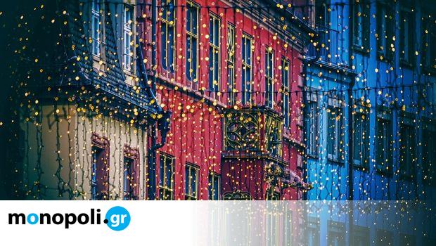 Χριστουγεννιάτικα έθιμα απ' όλο τον κόσμο