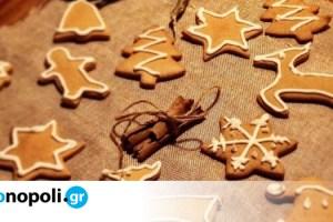 Χριστουγεννιάτικα μπισκότα από την food blogger @faganoula.gr