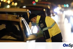 Lockdown: Πρόστιμα ύψους 541.650 ευρώ κόπηκαν την Τετάρτη