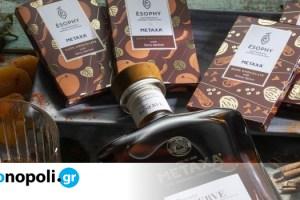 METAXA & ÉSOPHY: Μια μοναδική εμπειρία pairing με σοκολάτα