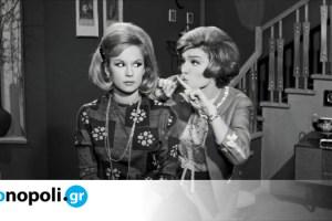TV Guide: Τι θα δούμε στην τηλεόραση τo Σαββατοκύριακο 5-6/12