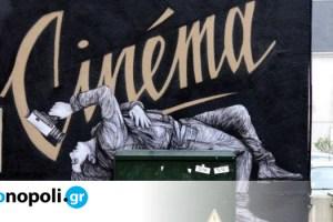 Ένας Γάλλος street artist γεμίζει τους δρόμους του Παρισιού με χιουμοριστικά έργα - Monopoli.gr