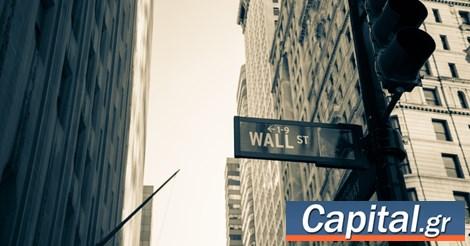 Απώλειες στην Wall Street υπό τον φόβο 'υπερθέρμανσης' της αγοράς
