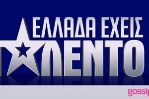 Ελλάδα έχεις ταλέντο: Επιστρέφει στον ΑΝΤ1