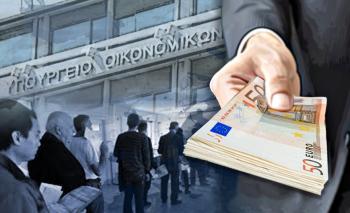 Επίδομα 400 ευρώ: Σε ποιους επιστήμονες θα καταβληθεί;