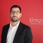 Ηλιόπουλος: Απόλυτα καταδικαστέο το πανό στο Παν/μιο Πειραιά που προσβάλει τη μνήμη του Παύλου Μπακογιάννη