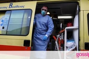 Κρούσματα σήμερα: 610 νέα ανακοίνωσε ο ΕΟΔΥ - 34 νεκροί σε 24 ώρες, στους 319 οι διασωληνωμένοι