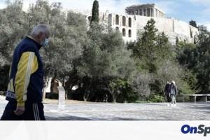 Κρούσματα σημερα: 313 στην Αττική, 62 στη Θεσσαλονίκη - Ο χάρτης της διασποράς των νέων μολύνσεων