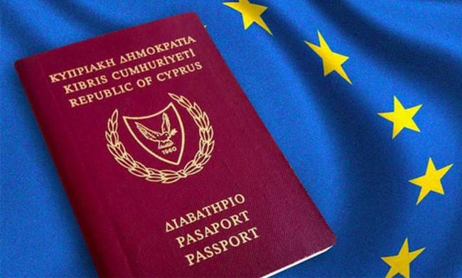 Κύπρος : «Μετασεισμοί» από το σκάνδαλο των χρυσών διαβατηρίων
