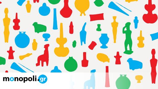 Μουσείο Κυκλαδικής Τέχνης: Online εργαστήρια Σαββατοκύριακου για παιδιά