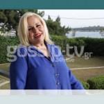 Μπέσσυ Αργυράκη: Έτσι κρατά ζωντανό τον γάμο της εδώ και 36 ολόκληρα χρόνια!