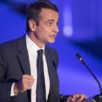 Νταβός: Ο Μητσοτάκης σε συζήτηση για την πανδημία μαζί με τον Φάουτσι
