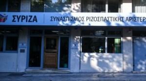ΣΥΡΙΖΑ: Ποια επιδημιολογική προσέγγιση επιτρέπει Μότο Κρος στην Πάρνηθα;